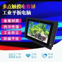 安卓7.1系统嵌入式10寸10.1寸工控一体机电容屏