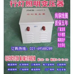 行灯变压器低压安全照明变压器 唯泉