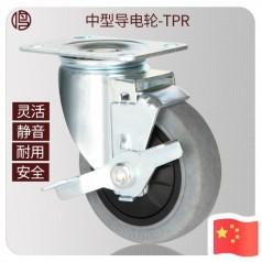 鸣升(MINSEN)脚轮,可定制各种五金塑胶制品。