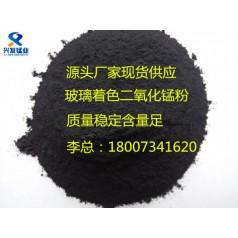 兴发锰业长期现货供应冶金二氧化锰粉