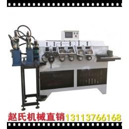 专业订做钢带冲孔弯框机 自动压型 自动打孔 赵氏机械