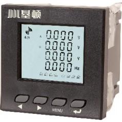 液晶多功能电力仪表 提供OEM 厂家直销 全面招商