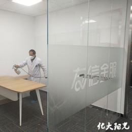 北京除甲醛公司化大阳光装修除甲醛公司