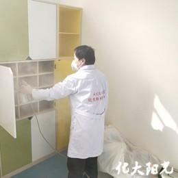 北京室内除甲醛化大阳光新房除甲醛公司