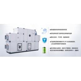 组合式转轮除湿空调机组生产哪家专业    制药厂转轮除湿机组设计选型
