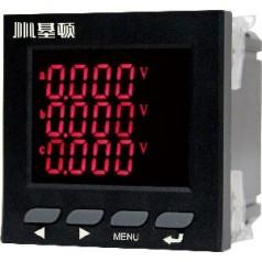 多功能电力仪表/弧光光保护/微机综保/厂家直销 提供OEM 全面招商