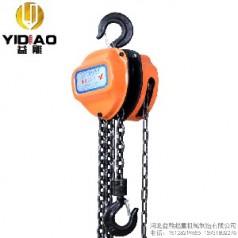 益雕手拉葫芦单链条和双链条那个安全?