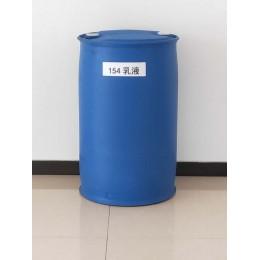 专业专注生产154乳液、苯丙乳液、高弹乳液