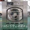 全自动洗脱机 洗脱一体机 洗脱两用机 洗涤设备