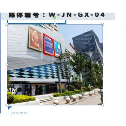 济南市区户外大牌 泉城路商业街大型户外广告