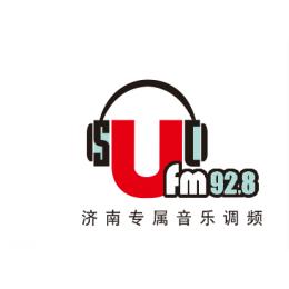 济南电台广告  历城92.8电台广告投放热线