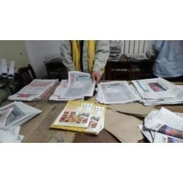 企业注销公告 山东省级报纸注销公告登报