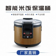 厂家直销保温桶电热保温米饭大容量保温锅