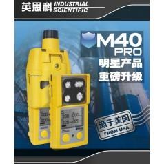 CCCF版本英思科M40PRO多气体检测仪