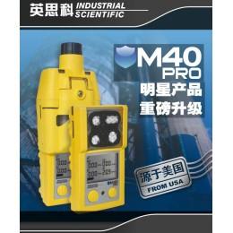 M40Pro扩散式四合一气体检测仪