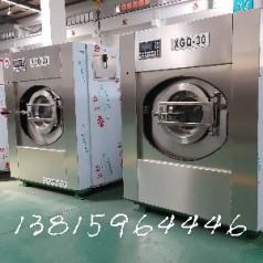 洗涤设备价格_洗涤设备报价_洗涤设备排行