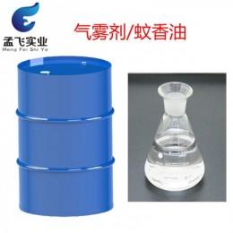 气雾剂、蚊香油价格,无色无味,低密度,生产厂家直销