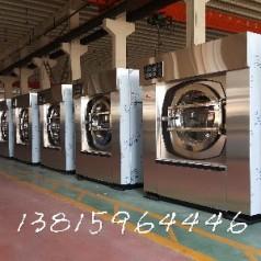 绍兴专业生产洗衣厂设备 大型洗涤设备 服装水洗设备绍兴