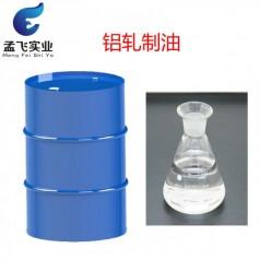 铝轧制油价格-金属加工助剂-生产厂家直销