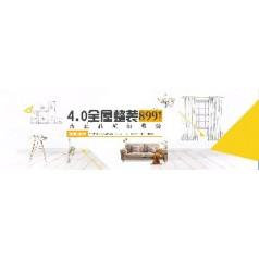 金湾装修公司,木蜂一站式装饰,木蜂装饰半包服务,木蜂装饰半包服务