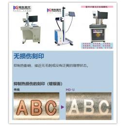 PCB全自动在线激光打标追溯机,FPC激光雕刻机,激光打标机,激光切割机