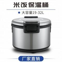 厂家生产保温桶大容量保温桶米饭保温电热锅商用保温桶