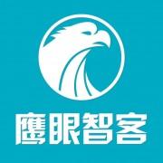 郑州嘉易单商贸有限公司