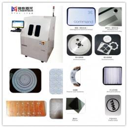 铝基板激光切割机,铝合金激光切割机,眼镜激光钻孔机