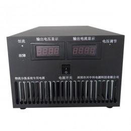 ZK-PS-48V100A-S分拣系统电源,220V380V现货