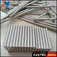 钕铁硼磁铁圆片 强力磁铁方块 耐高温磁铁