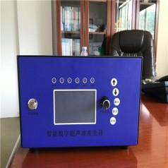 中科现货直销平面型口罩机超声波焊接系统
