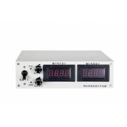 质量款ZK-PS-40V40A直流开关电源,可调稳压电源