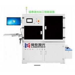 FPC软板激光切割机,FPC线路板雕刻机,玻璃基板激光划图机