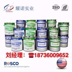 美国进口ROSCO抠像漆 影视漆绿箱漆高清版