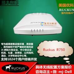 美国RuckusR750支持WIFI6优科901-R730-WW00无线AP