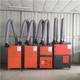 攀枝花市移动电焊机烟尘除尘器厂家