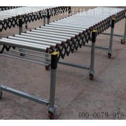 600宽碳钢滚筒伸缩输送机可移动伸缩装卸货