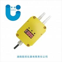 风压传感器差压变送器气体差压传感器