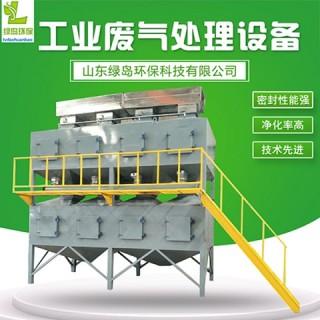 山东绿岛环保 工业废气催化燃烧设备  塑胶废气催化燃烧设备 厂家直销