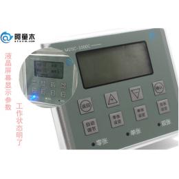 金属双张上料检测MDSC-1000C升级版系列金属板双张检测