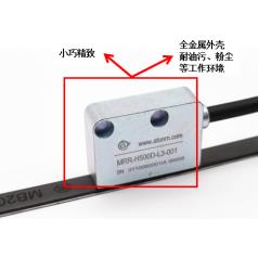 磁栅尺读数头MRR磁栅式位移传感器