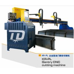 板材加工切割设备 龙门数控切割机 凯斯锐工厂直销