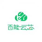 深圳市百能信息技术有限公司