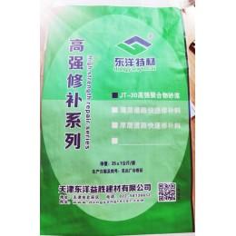 天津高强聚合物砂浆