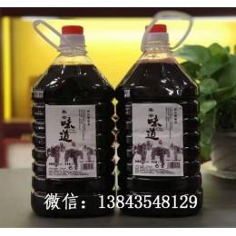 集安味道冰葡萄酒5斤 嘉冠科技农业生物科技 北冰红冰葡萄酒