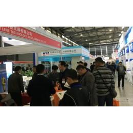 2021第十五届(上海)国际液压设备展览会