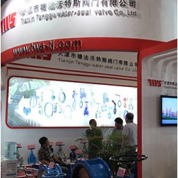 2021第十四届(上海)国际泵、阀、管道、管件、法兰展览会