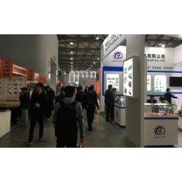 2021第二十届(上海)国际金属加工展览会