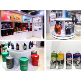 2021第十五届中国(上海)国际润滑油品及应用技术展览会