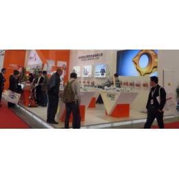 2021第十五届(上海)国际切削工具展览会